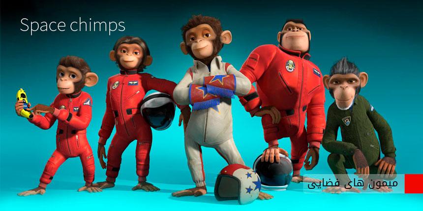 space-chimps-1
