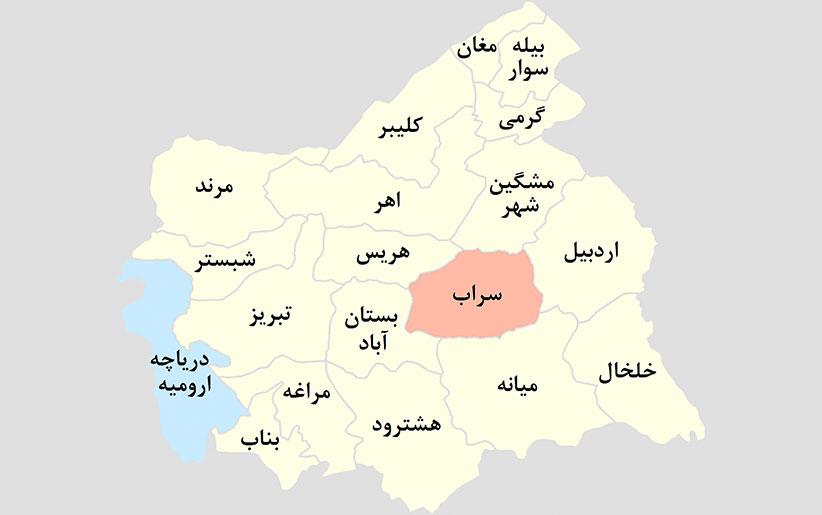 نقشه شهر سراب محل پیدایش سگ سرابی